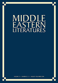Baghdad Noir reviewed in Middle Eastern Literatures